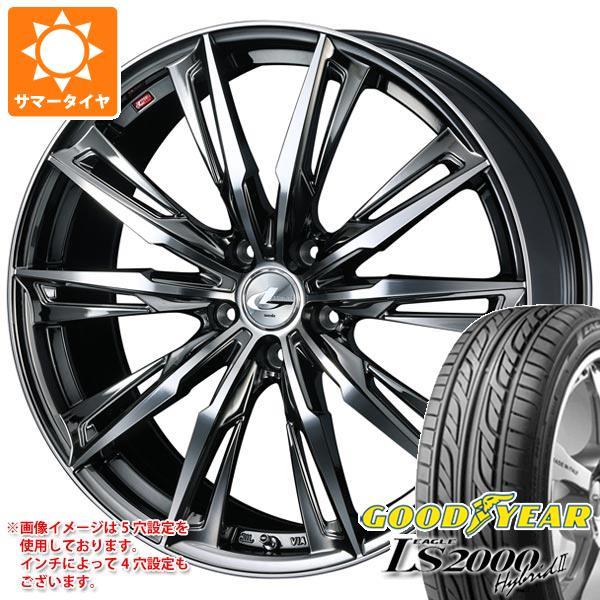 サマータイヤ 165/50R15 73V グッドイヤー イーグル LS2000 ハイブリッド2 レオニス GX BMCミラーカット 4.5-15 タイヤホイール4本セット