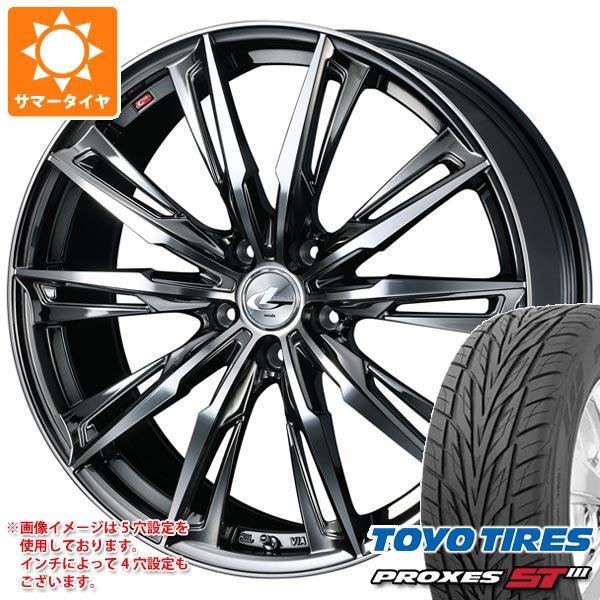 サマータイヤ 245/50R20 102V トーヨー プロクセス S/T3 レオニス GX BMCミラーカット 8.5-20 タイヤホイール4本セット