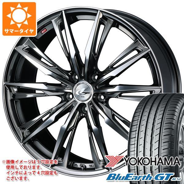 サマータイヤ 165/55R15 75V ヨコハマ ブルーアースGT AE51 レオニス GX BMCミラーカット 4.5-15 タイヤホイール4本セット