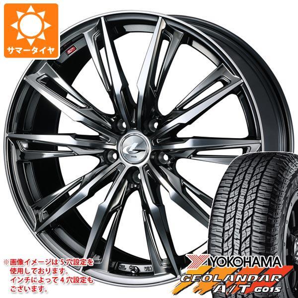 サマータイヤ 235/55R18 104H XL ヨコハマ ジオランダー A/T G015 ブラックレター レオニス GX BMCミラーカット 8.0-18 タイヤホイール4本セット