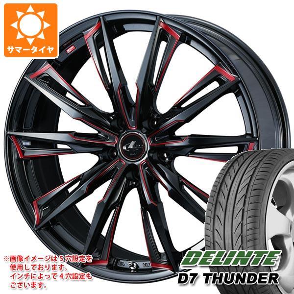 サマータイヤ 205/50R17 93W XL デリンテ D7 サンダー レオニス GX BK/SC レッド 7.0-17 タイヤホイール4本セット