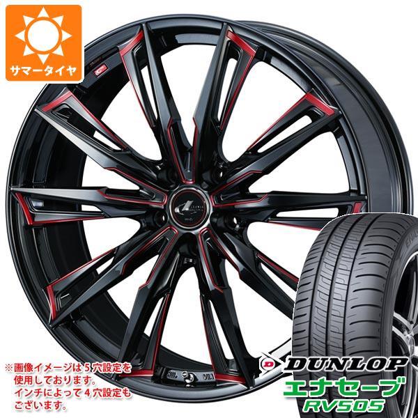 2020年製 サマータイヤ 165/60R15 77H ダンロップ エナセーブ RV505 レオニス GX BK/SC レッド 4.5-15 タイヤホイール4本セット
