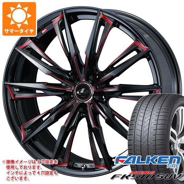 サマータイヤ 235/50R19 103W XL ファルケン アゼニス FK510 SUV レオニス GX BK/SC レッド 7.5-19 タイヤホイール4本セット