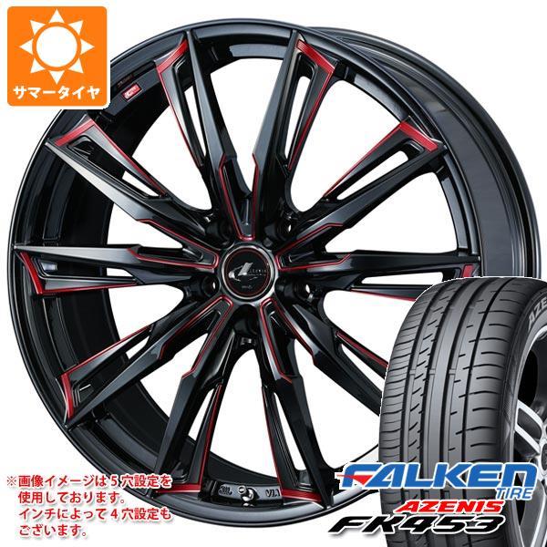 サマータイヤ 245/30R20 (90Y) XL ファルケン アゼニス FK453 レオニス GX BK/SC レッド 8.5-20 タイヤホイール4本セット