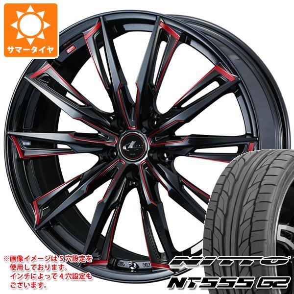 サマータイヤ 235/30R20 88Y XL ニットー NT555 G2 レオニス GX BK/SC レッド 8.5-20 タイヤホイール4本セット