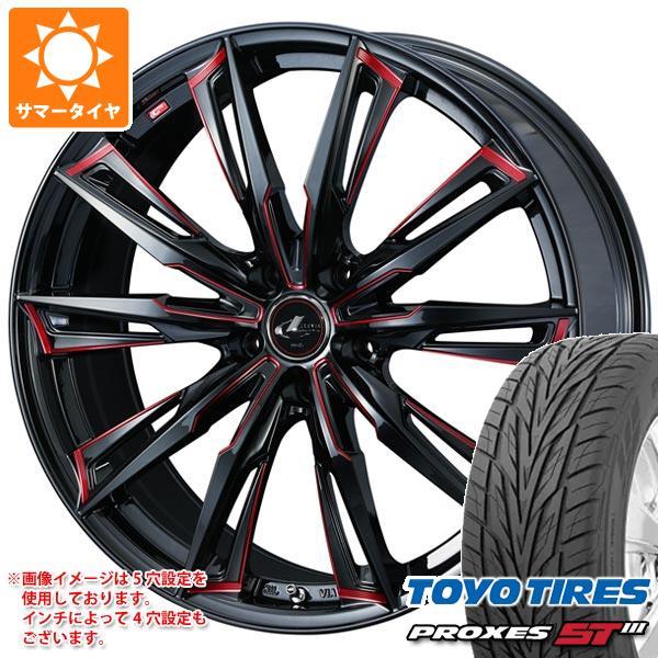 サマータイヤ 245/50R20 102V トーヨー プロクセス S/T3 レオニス GX BK/SC レッド 8.5-20 タイヤホイール4本セット