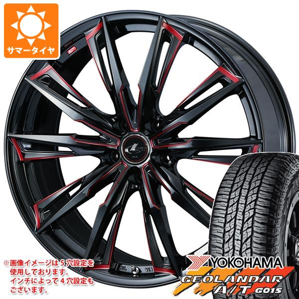 サマータイヤ 235/55R19 105H XL ヨコハマ ジオランダー A/T G015 ブラックレター レオニス GX BK/SC レッド 7.5-19 タイヤホイール4本セット