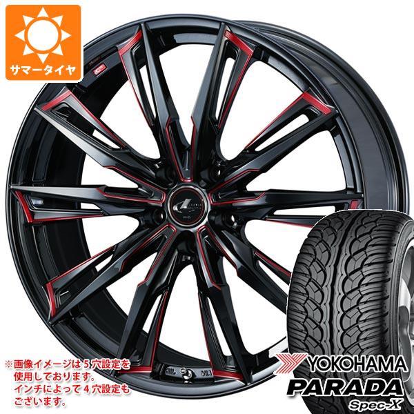 サマータイヤ 235/55R20 102V ヨコハマ パラダ スペック-X PA02 レオニス GX BK/SC レッド 8.5-20 タイヤホイール4本セット