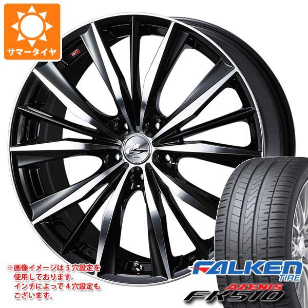 限定版 サマータイヤ アゼニス 245/40R19 (98Y) FK510 XL 245/40R19 ファルケン アゼニス FK510 レオニス VX 8.0-19 タイヤホイール4本セット, グレースシトラス:1b4bfb87 --- avpwingsandwheels.com
