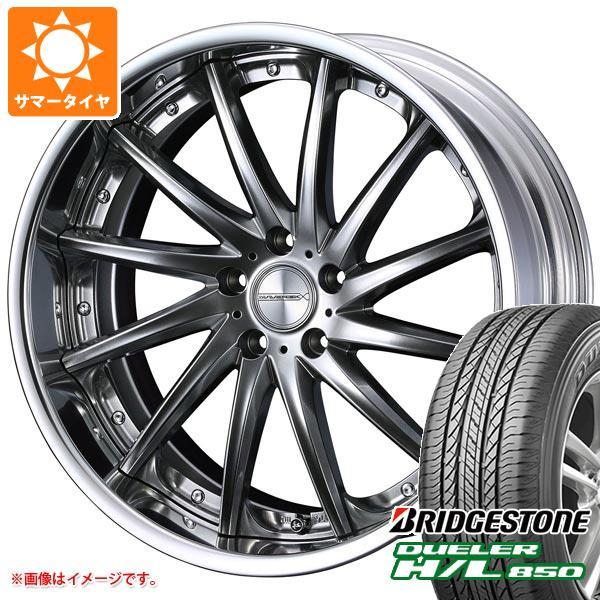 サマータイヤ 225/60R18 100H ブリヂストン デューラー H/L850 マーベリック 1212F 7.5-18 タイヤホイール4本セット