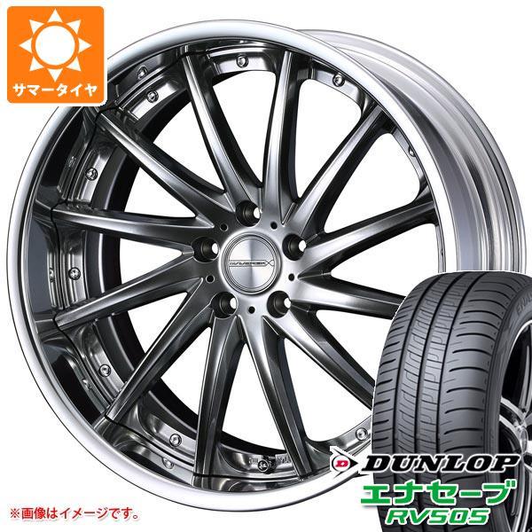 サマータイヤ 235/55R18 100V ダンロップ エナセーブ RV505 マーベリック 1212F 8.0-18 タイヤホイール4本セット