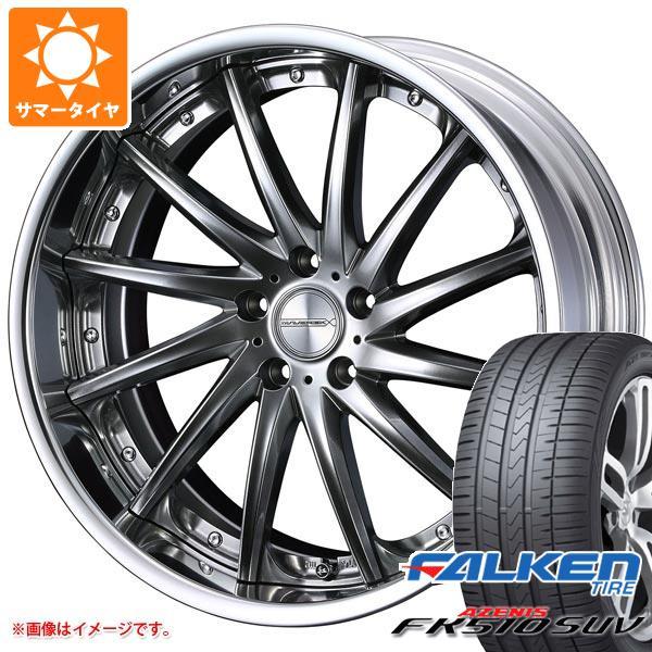 サマータイヤ 235/50R19 103W XL ファルケン アゼニス FK510 SUV マーベリック 1212F 8.0-19 タイヤホイール4本セット