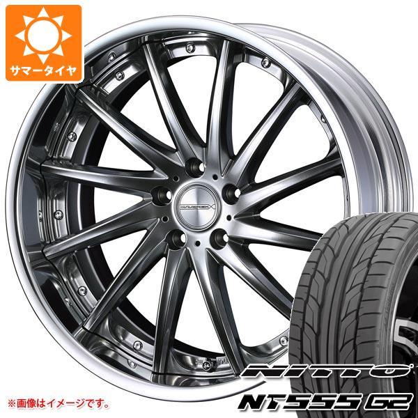 サマータイヤ 245/35R21 96Y XL ニットー NT555 G2 マーベリック 1212F 9.0-21 タイヤホイール4本セット