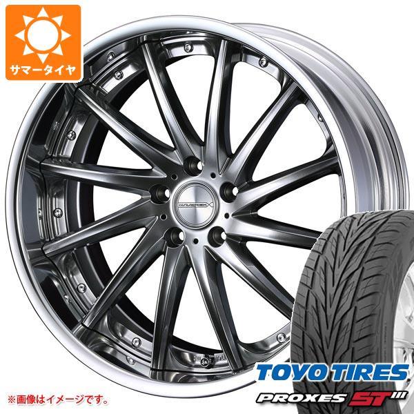 サマータイヤ 245/50R20 102V トーヨー プロクセス S/T3 マーベリック 1212F 8.5-20 タイヤホイール4本セット