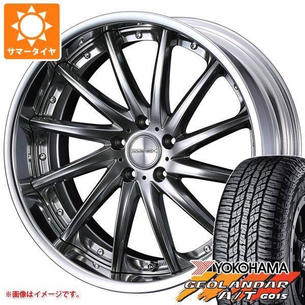 サマータイヤ 235/55R18 104H XL ヨコハマ ジオランダー A/T G015 ブラックレター マーベリック 1212F 8.0-18 タイヤホイール4本セット
