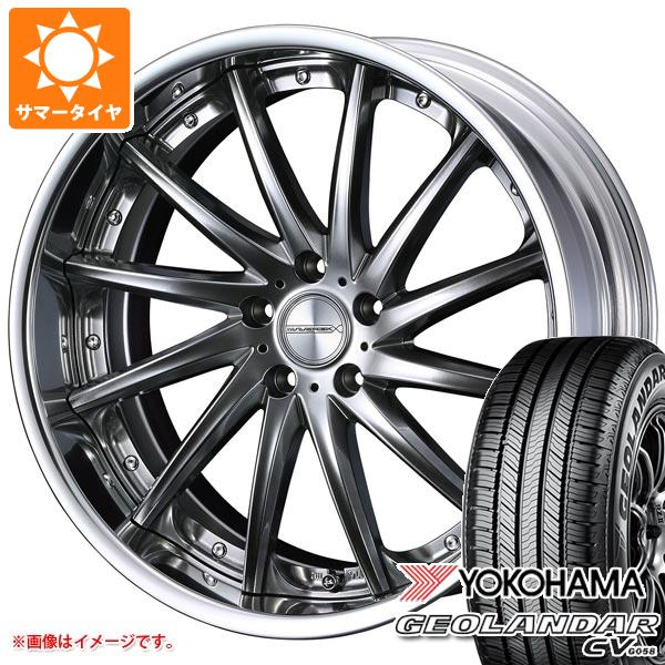 サマータイヤ 225/60R18 100H ヨコハマ ジオランダー CV 2020年4月発売サイズ マーベリック 1212F 7.5-18 タイヤホイール4本セット