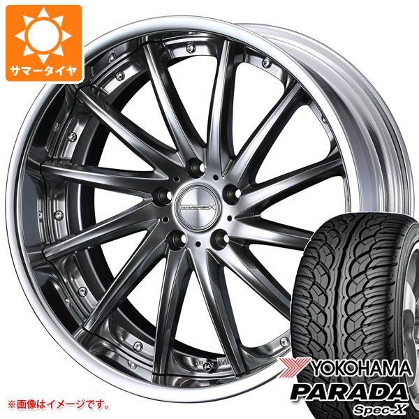 サマータイヤ 235/55R20 102V ヨコハマ パラダ スペック-X PA02 マーベリック 1212F 8.0-20 タイヤホイール4本セット