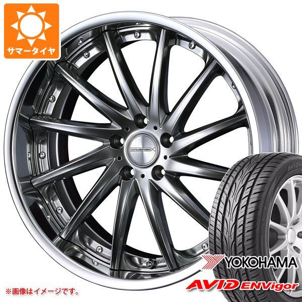 サマータイヤ 245/40R20 99W ヨコハマ エービッド エンビガー S321 マーベリック 1212F 8.5-20 タイヤホイール4本セット