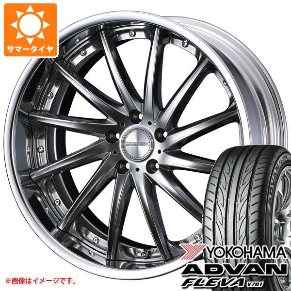 サマータイヤ 265/35R18 97W XL ヨコハマ アドバン フレバ V701 マーベリック 1212F 9.0-18 タイヤホイール4本セット