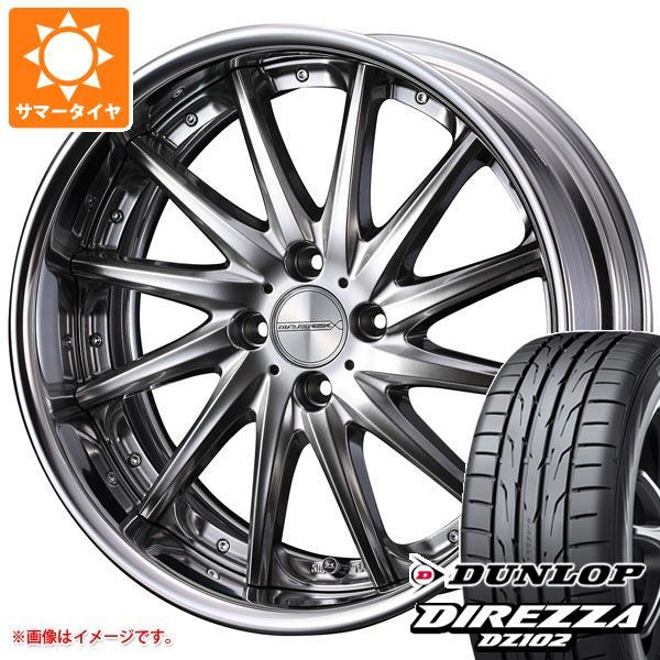 サマータイヤ 205/40R17 84W XL ダンロップ ディレッツァ DZ102 マーベリック 1212F 軽・コンパクトカー用 6.5-17 タイヤホイール4本セット