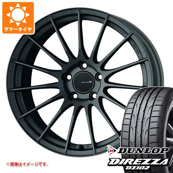 サマータイヤ 265/35R18 97W XL ダンロップ ディレッツァ DZ102 ENKEI エンケイ レーシング レボリューション RS05RR 9.5-18 タイヤホイール4本セット