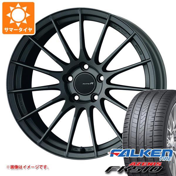 サマータイヤ 255/40R20 (101Y) XL ファルケン アゼニス FK510 ENKEI エンケイ レーシング レボリューション RS05RR 9.0-20 タイヤホイール4本セット