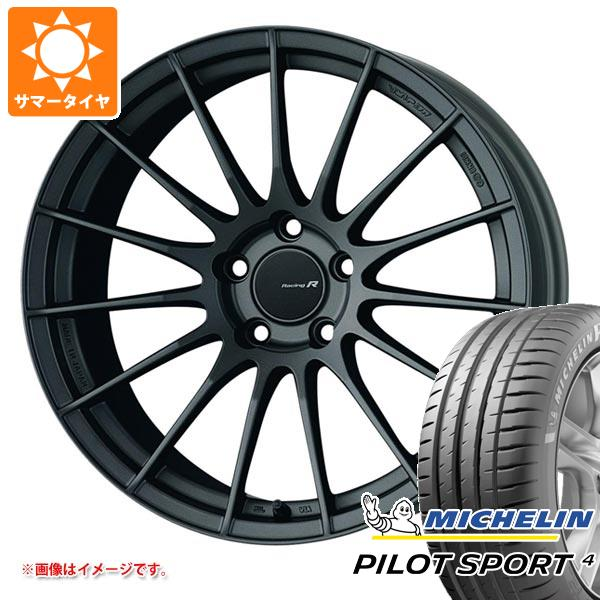 正規品 サマータイヤ 265/35R18 (97Y) XL ミシュラン パイロットスポーツ4 ENKEI エンケイ レーシング レボリューション RS05RR 9.5-18 タイヤホイール4本セット