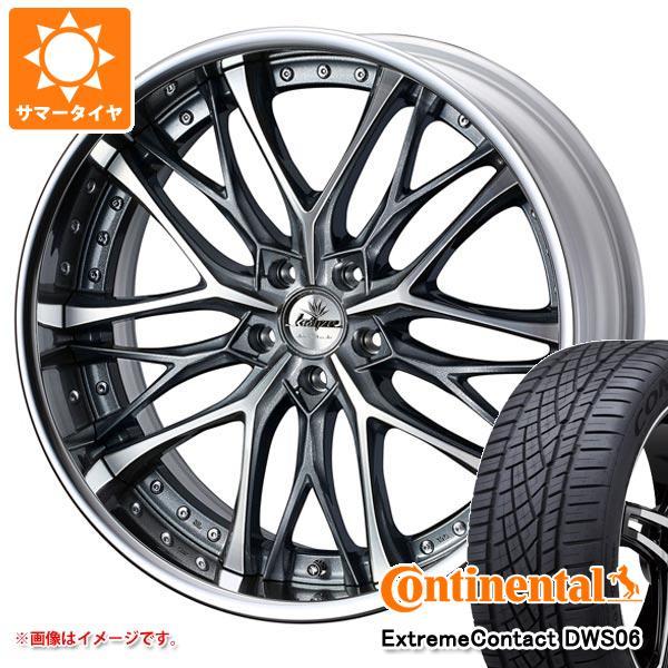サマータイヤ 265/30R22 97Y XL コンチネンタル エクストリームコンタクト DWS06 クレンツェ ウィーバル 9.0-22 タイヤホイール4本セット
