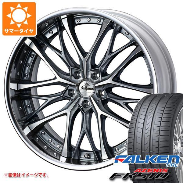 サマータイヤ 245/35R21 (96Y) XL ファルケン アゼニス FK510 クレンツェ ウィーバル 8.5-21 タイヤホイール4本セット
