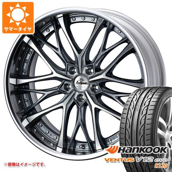 サマータイヤ 245/30R20 90Y XL ハンコック ベンタス V12evo2 K120 クレンツェ ウィーバル 8.5-20 タイヤホイール4本セット