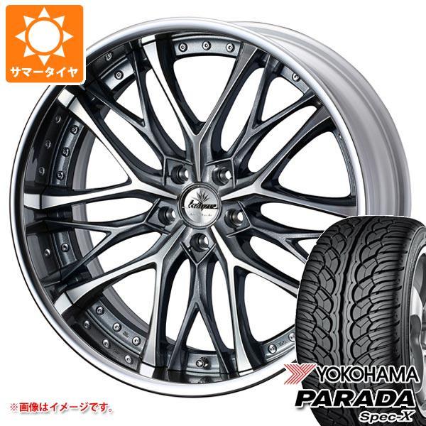 サマータイヤ 235/55R20 102V ヨコハマ パラダ スペック-X PA02 クレンツェ ウィーバル 8.5-20 タイヤホイール4本セット