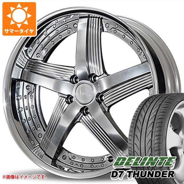 サマータイヤ 245/40R20 99W XL デリンテ D7 サンダー アミスタット ライエン C010 8.5-20 タイヤホイール4本セット