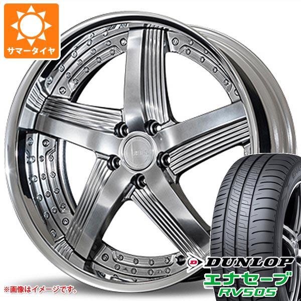 サマータイヤ 245/40R20 99W XL ダンロップ エナセーブ RV505 アミスタット ライエン C010 8.5-20 タイヤホイール4本セット