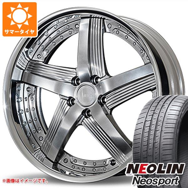 サマータイヤ 245/45R20 99W ネオリン ネオスポーツ アミスタット ライエン C010 8.5-20 タイヤホイール4本セット