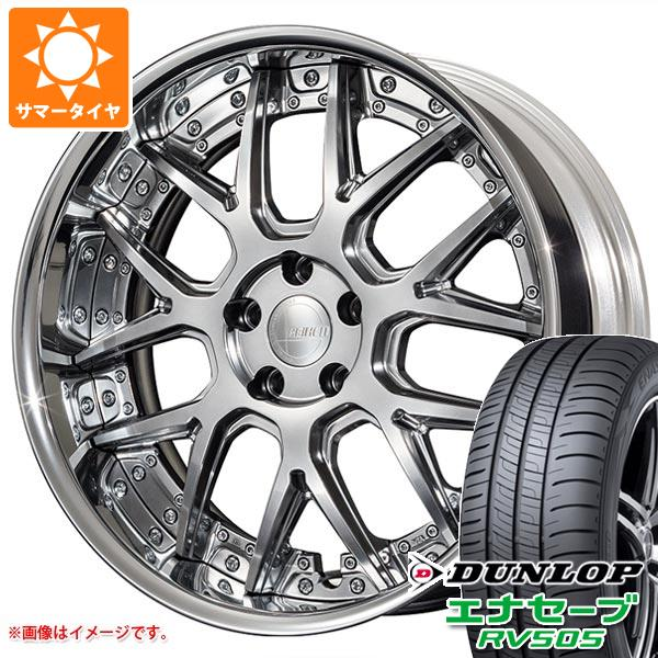 サマータイヤ 245/40R20 99W XL ダンロップ エナセーブ RV505 アミスタット ライエン M07 8.5-20 タイヤホイール4本セット