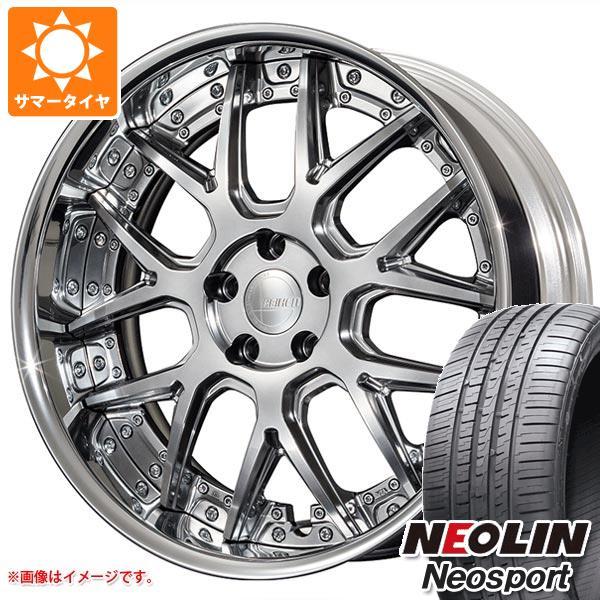 サマータイヤ 245/30R20 95W XL ネオリン ネオスポーツ アミスタット ライエン M07 8.5-20 タイヤホイール4本セット