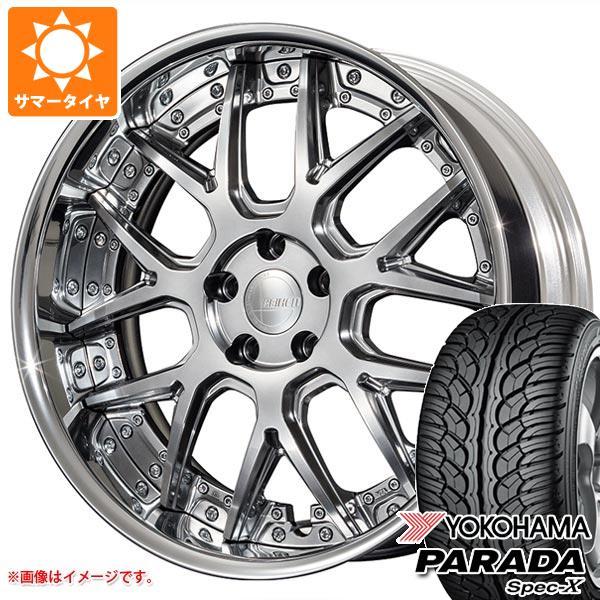 サマータイヤ 245/45R20 99V ヨコハマ パラダ スペック-X PA02 アミスタット ライエン M07 8.5-20 タイヤホイール4本セット