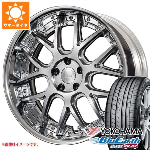 サマータイヤ 245/35R20 95W XL ヨコハマ ブルーアース RV-02 アミスタット ライエン M07 8.5-20 タイヤホイール4本セット