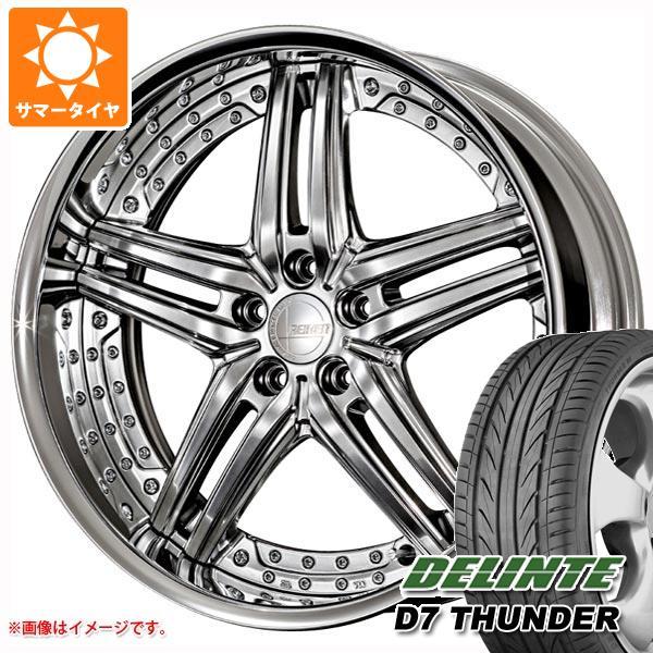 サマータイヤ 245/35R20 95W XL デリンテ D7 サンダー アミスタット ライエン S05 8.5-20 タイヤホイール4本セット