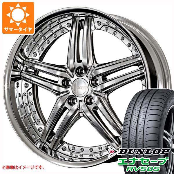 サマータイヤ 245/35R20 95W XL ダンロップ エナセーブ RV505 アミスタット ライエン S05 8.5-20 タイヤホイール4本セット
