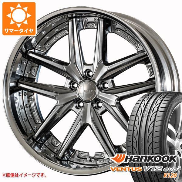 サマータイヤ 245/30R20 90Y XL ハンコック ベンタス V12evo2 K120 アミスタット ライエン T025 8.5-20 タイヤホイール4本セット