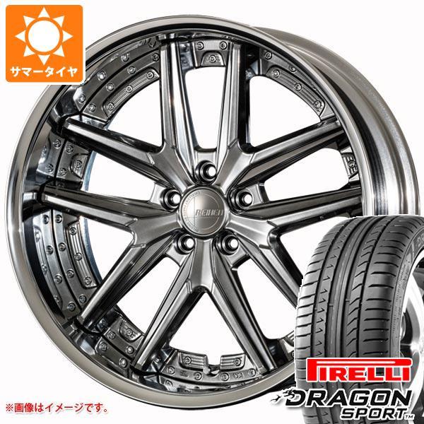 正規品 サマータイヤ 245/35R20 95Y XL ピレリ ドラゴン スポーツ アミスタット ライエン T025 8.5-20 タイヤホイール4本セット