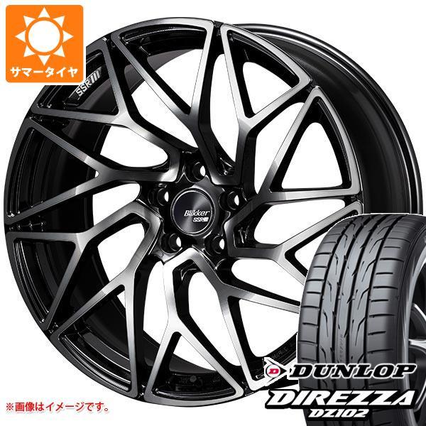サマータイヤ 225/35R19 88W XL ダンロップ ディレッツァ DZ102 SSR ブリッカー 01T 8.5-19 タイヤホイール4本セット