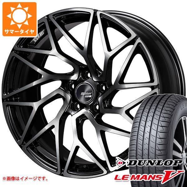 サマータイヤ 245/45R19 98W ダンロップ ルマン5 LM5 SSR ブリッカー 01T 8.5-19 タイヤホイール4本セット