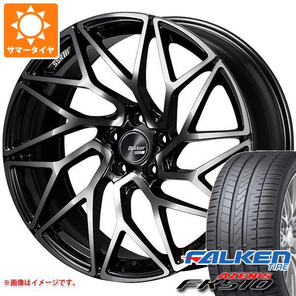 サマータイヤ 235/55R19 105Y XL ファルケン アゼニス FK510 SSR ブリッカー 01T 8.5-19 タイヤホイール4本セット