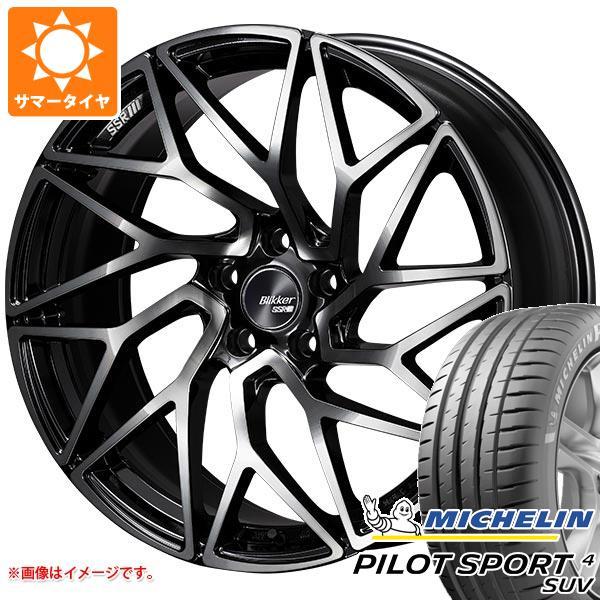 正規品 サマータイヤ 225/55R19 99V ミシュラン パイロットスポーツ4 SUV SSR ブリッカー 01T 8.5-19 タイヤホイール4本セット