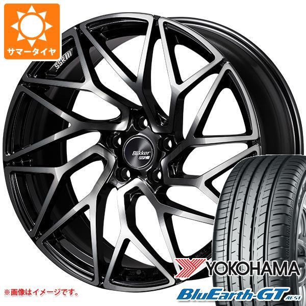 サマータイヤ 245/35R19 93W XL ヨコハマ ブルーアースGT AE51 SSR ブリッカー 01T 8.5-19 タイヤホイール4本セット