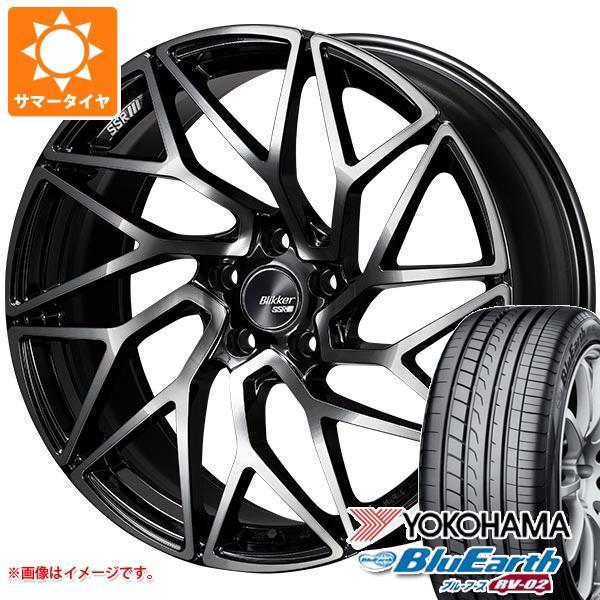 サマータイヤ 245/35R20 95W XL ヨコハマ ブルーアース RV-02 SSR ブリッカー 01T 8.5-20 タイヤホイール4本セット