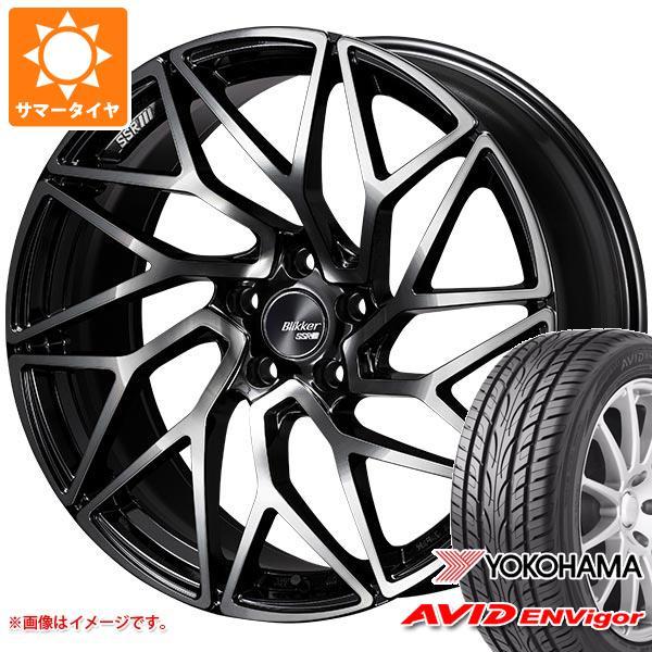サマータイヤ 245/40R20 99W ヨコハマ エービッド エンビガー S321 SSR ブリッカー 01T 8.5-20 タイヤホイール4本セット