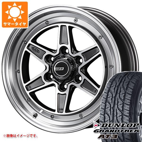 ハイエース 200系専用 サマータイヤ ダンロップ グラントレック AT3 215/70R16 100S ブラックレター SSR ディバイド マークシックス 6.5-16 タイヤホイール4本セット